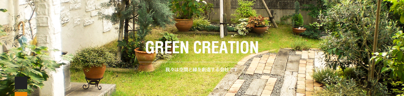 GREEN CREATION